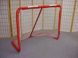Street Hockey Net